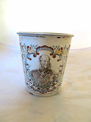 antique enamel cup,Wilhelm Friedrich Ludwig the first,100th anniversary. d.1897