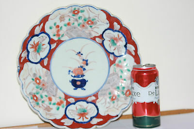 Antique Japanese Imari Meiji Period Large Charger