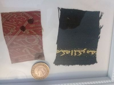 Very Rare Two Pieces Of Mecca Kaba External And Internal Cover Cloth