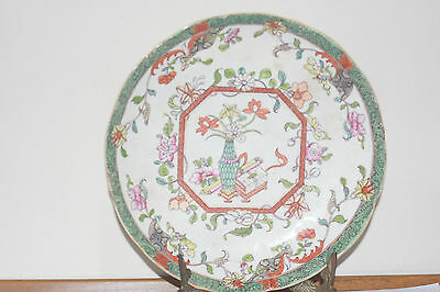 CHINESE 19th CENTURY KANGXI PERIOD FAMILLE ROSE PLATE