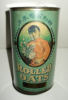 Henry and Co. Rolled Oats Tin Container Oat Box - San Francisco, CA