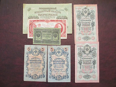 Various Russia/Russian Empire Bank Notes From 1909-1937 Lot of 7