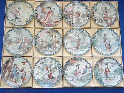 Imperial Jingdezhen BEAUTIES OF THE RED MANSION - Set of 12 - EUC/Boxes