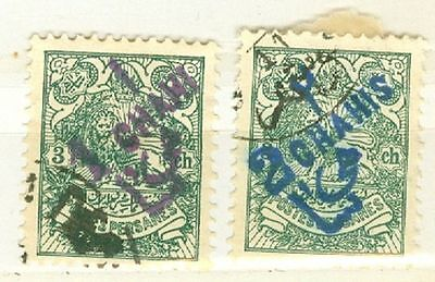 Middle East PERSIA 1903 Overprint #364 - 65  used CV£40 Lot$5654