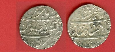 India Mughal King MUHAMMAD SHAH Silver Rupee Lot#2531