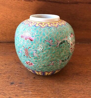 Superb Signed Chinese Famille Rose Ceramic