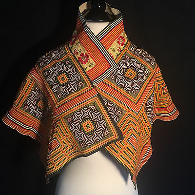 Antique/Vintage Ethnic Chinese Woven Textile Fabric Cape
