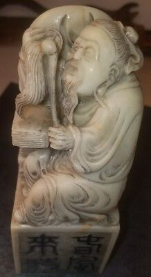 fine shoushan stone carved seal