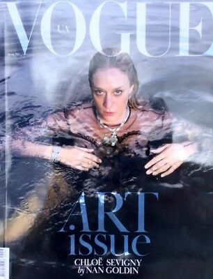 VOGUE Magazine Ukraine August 17 Chloë Sevigny Chloe by Nan Goldin SEALED