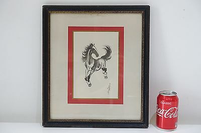 Rare Chinese Qing Print Calligraphy Painting Of A Horse - Signed