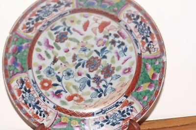 Antique Chinese Or Japanese Famille Rose Plate Unusual Mark
