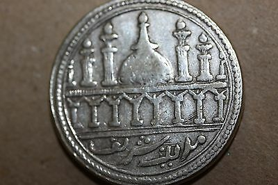 India Islamic Temple Token 19Th Century