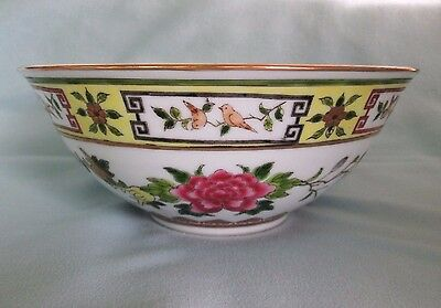 Vintage Chinese Porcelain Rice Soup Bowl Made In China - Gold Rim