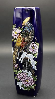 "Old Japanese Hand Painted Vase, Marked, 9 1/2"" Height"