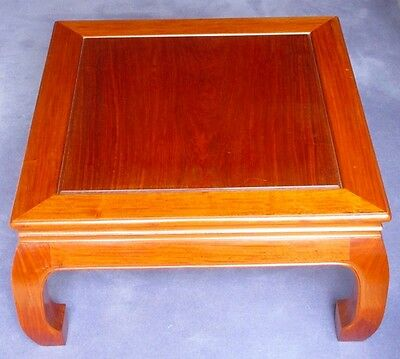 Chinese rosewood coffee table with classic bow legs, 75cm x 75cm x 40cm high.