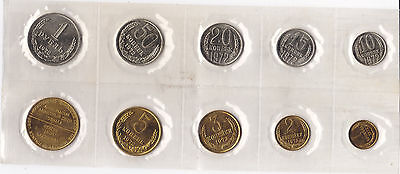 1972 USSR Mint Set 9 Coins Leningrad Mint
