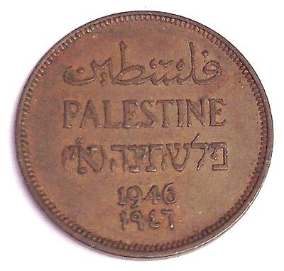 1946 Palestine One Mil, British Protectorate coin KM#1, XF