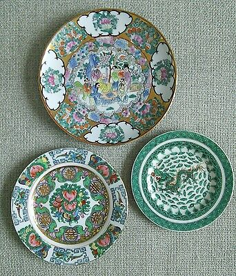 Chinese Famille Rose & Dragon Small Plates.