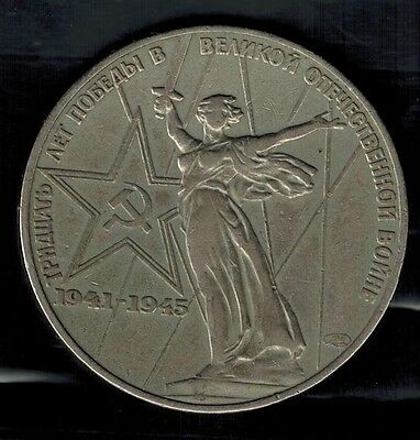 1975 soviet coins comm. WWII victory