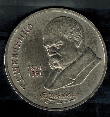 1989 T. Shevchenko proof coin minted by USSR