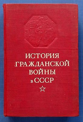1947 Russian USSR Vintage Book History of the Civil War Volume 2 Lenin Stalin