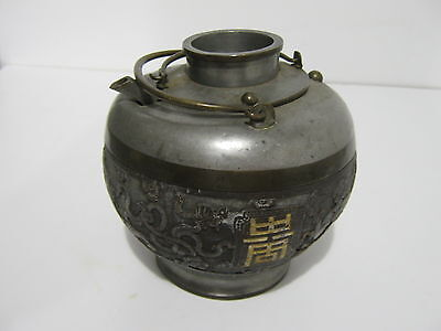 Antique Chinese Tea Pot Water Pot Pewter With Carved Wood Body