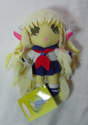 "Chobits Chii in School Uniform 7"" Plush Toy w/tag"