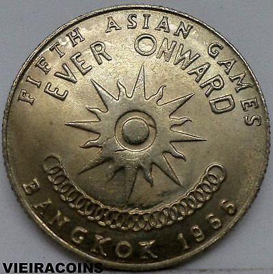 THAILAND COMMEMORATIVE COIN, 27 mm Approx. - #8960