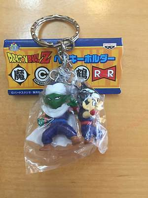 Dragon Ball Z Piccolo + Gohan Figure Keychain JAPAN ANIME Banpresto duo dual DBZ