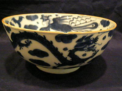 Asian Blue & White Footed Bowl With Dragon & Phoenix Motifs