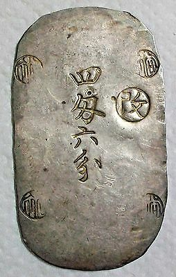 Nd(1863) Japan Akita City Silver 4 Momme 6 Fun Provincial Issue Scarce
