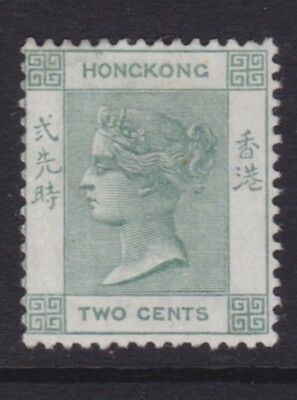 Hong Kong Rare 1885 -91 2 Cents Queen Victoria Fine Mint/ng (Dg 204)