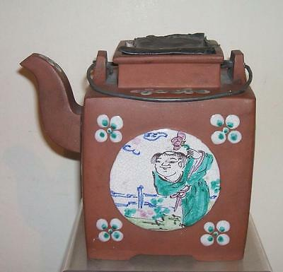 A Fine Chinese Yixing Enamelled Figural Teapot