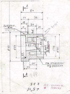 Drawings gear for 2-stroke motor (airboat, hovercraft and light aircraft) Plans.
