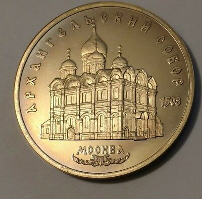 1991 Russia Ussr 5 Roubles Coin Proof  Unc~