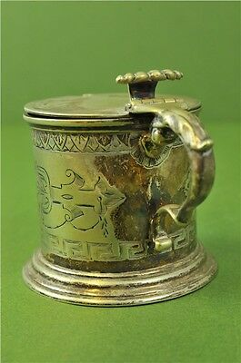 Silver Plate Mustard Pot Hallmarked EPNS Missing Liner Condiment Collectable