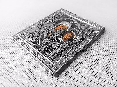 Antique Imperial Russian Silver 84 Icon Madonna & Child COLLECTION SALE!
