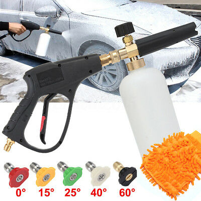 M22 3/8'' Pressure Washer Jet Gun Nozzle Tip Foam Lance Gloves Car Wash Kit