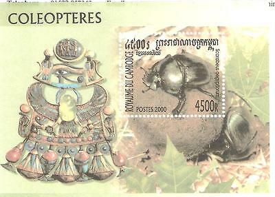 2000   Cambodia -  Sg  Ms 1979 - Insects - Umm