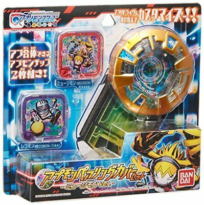 Bandai Digimon universe apply monsters apmompealing cover set musimon PVC figure