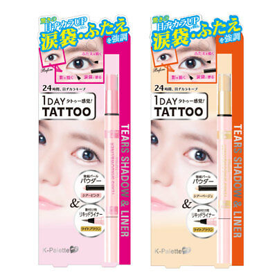 [K-PALETTE] 1 Day Tattoo Real Lasting 2 in 1 Tears Eyeshadow and Eyeliner NEW