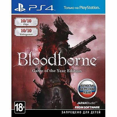 PS4 Bloodborne Game of the Year Edition PlayStation 4 game new sealed box