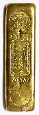Hong Kong King Fook 5 Tael Chinese Biscuit (6.01 oz) .9999 Fine Gold Bar Rare!