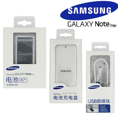 New OEM Samsung Galaxy Note Edge EB-BN915BBU 3000mAh Battery & Charger & Cable