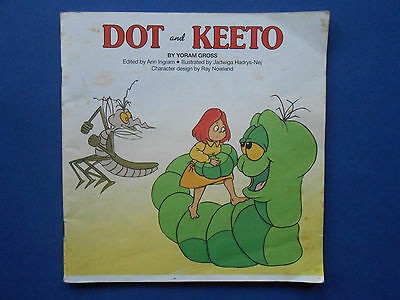 ## DOT and KEETO - YORAM GROSS **1979 FIRST EDITION