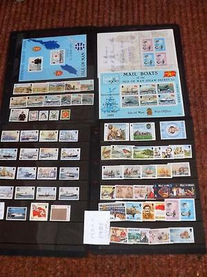 Isle Of Man-1980 & 1981-2 Compl Years Commems+93 Ships Defins To £5+Shts-Unm-Mnh