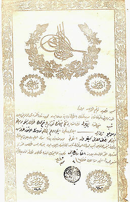 Interesting Ottoman Document 1285 Ah (1868 Ad) Land Ownership (Tabo):
