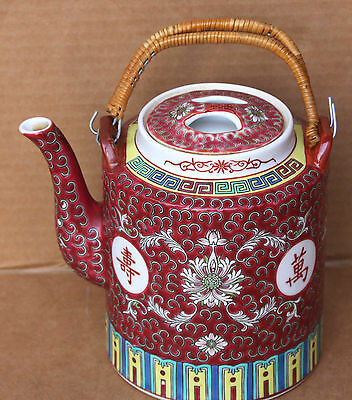 Vintage Traditional Chinese Red Tea Pot Famille Rose (teapot)