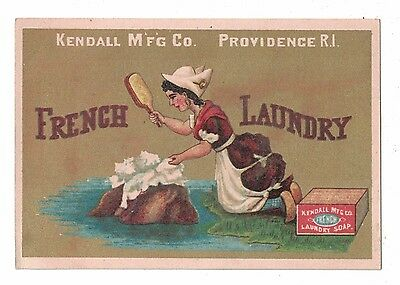 Charlotte Perkins Gilman -  Maid Washing Clothes Soapine Kendall French Laundry