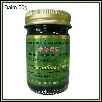 50g THAI GREEN  MASSAGE BALM HERBAL BARLERIA OINTMENT, RELIEF  MUSCLE SPRAIN